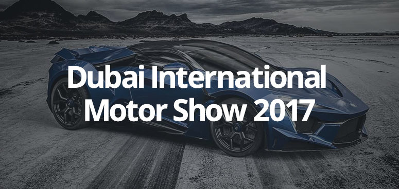 GForces at the Dubai International Motor Show 2017