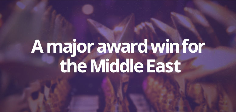 A National award won in the Middle East for an international manufacturer