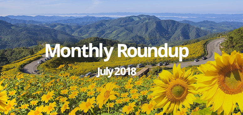 July Monthly Roundup